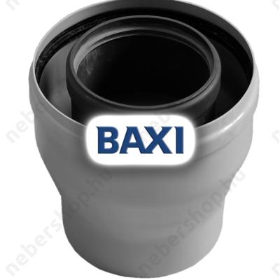BAX_KHG714093910_BAXI PPs bővítőidom d60/100-80/125mmPPs könyök 90° d60/100mm